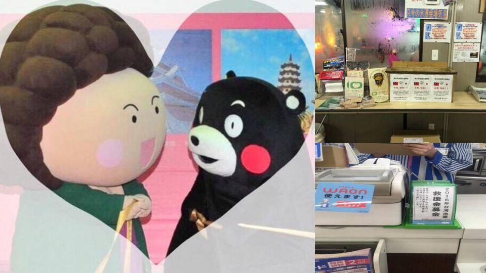 台日一家親!兩縣市首長 捐月所得助熊本