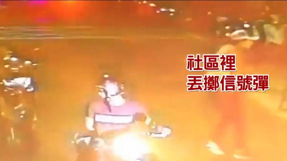 行車糾紛爆衝突 街頭追逐放信號彈示威