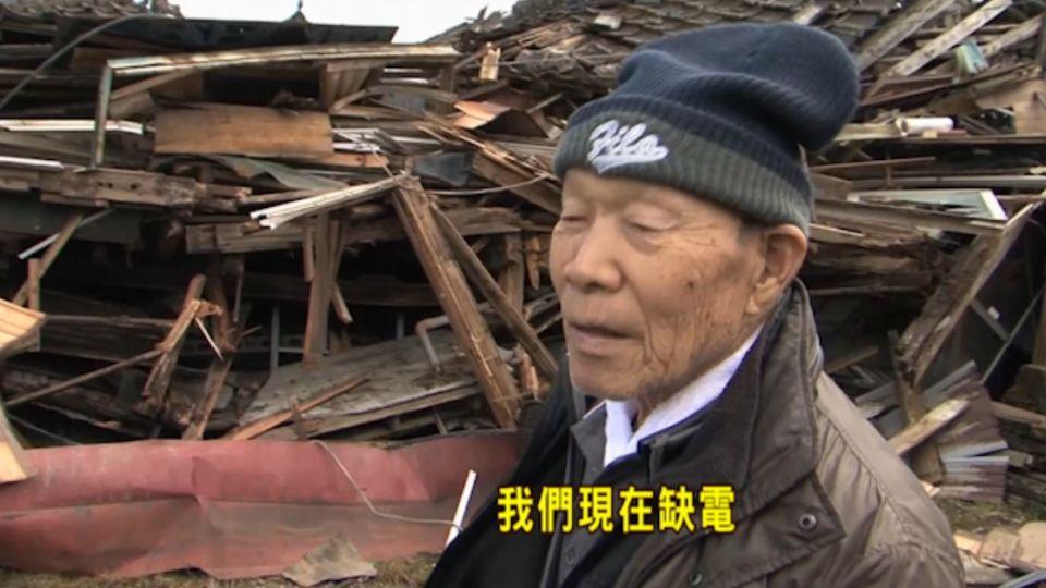 連2強震!南阿蘇村位移97cm 熊本市位移75cm