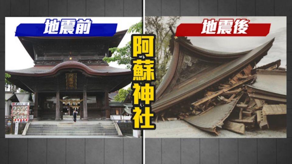 2500年阿蘇神社毀 日民眾哽咽:不敢置信