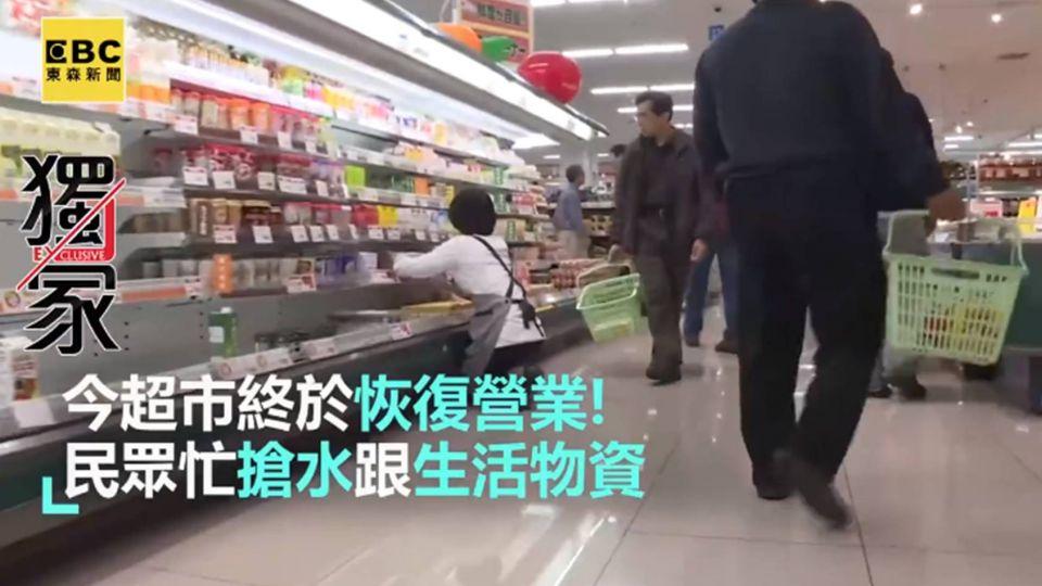超市恢復營業 災民搶購乾糧飲用水