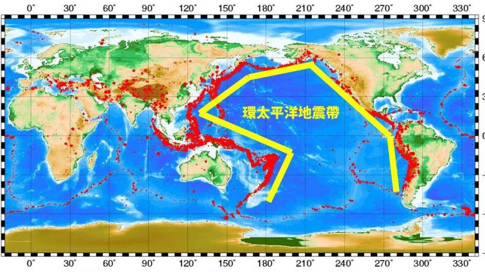 強震頻傳!環太平洋地震帶進入「活躍期」?台灣呢…