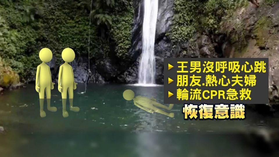 男溺水無心跳 CPR「讓他走進醫院」