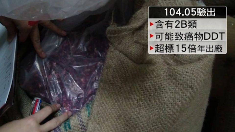 知名茶飲「玫瑰花瓣」驗出DDT 供貨商起訴