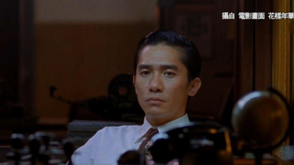 牽手梁朝偉26年 劉嘉玲:我家那個很「難搞」