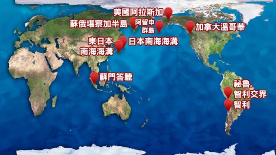 全球連環震! 郭鎧紋:恐有規模9以上大地震
