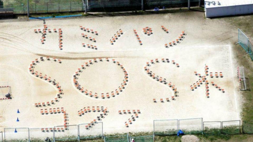 17歲高中生神救援!機智排字「SOS」讓世界看見