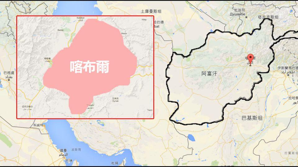 喀布爾大爆炸釀7死327傷 塔利班自稱策動