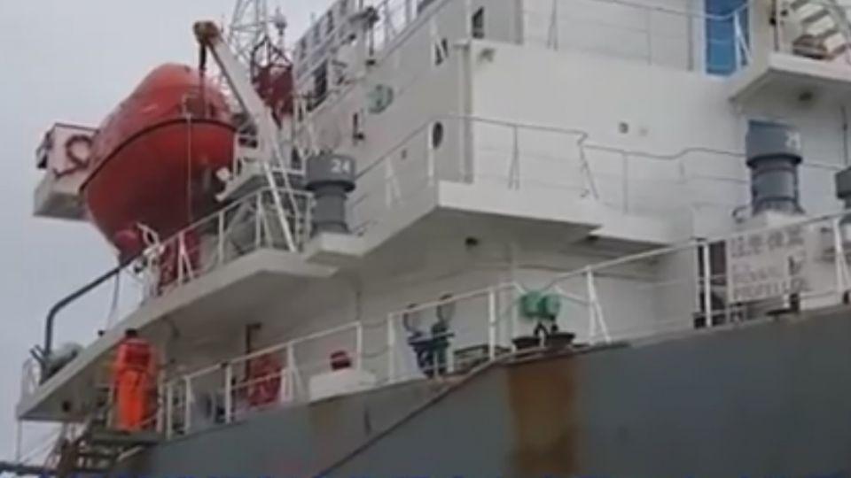 「亞泥五號」海上喋血 船員頭重創1死1重傷