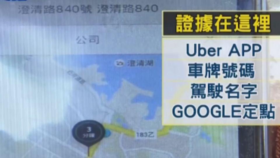 Uber違規上路 高雄「釣魚」開罰惹爭議