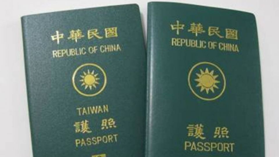 「防恐」滴水不漏!5/1起國際線嚴查護照 登機證
