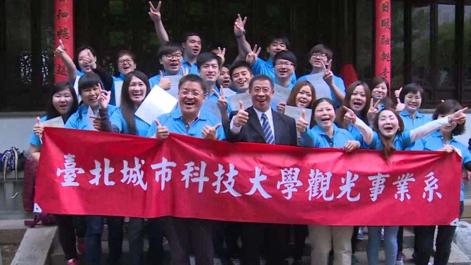 蘇州研學旅遊學習結合 學生:收穫滿滿