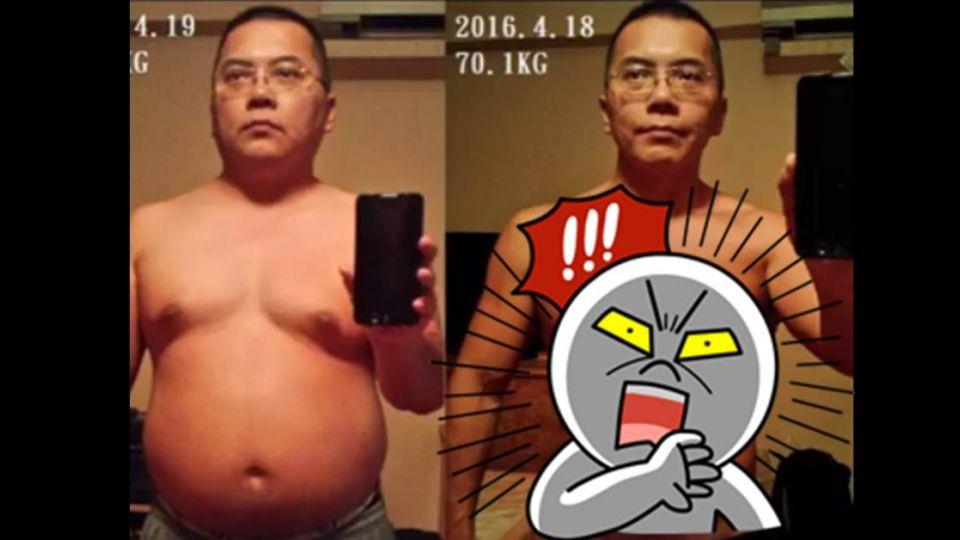 40歲大叔的堅持 一年後變化讓網友都驚呆!