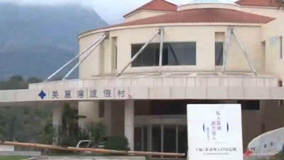 美麗灣開發案 法院駁回不復工定讞