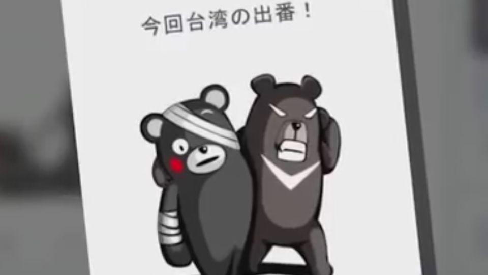 為熊本加油打氣 台日創作音樂撫慰災民