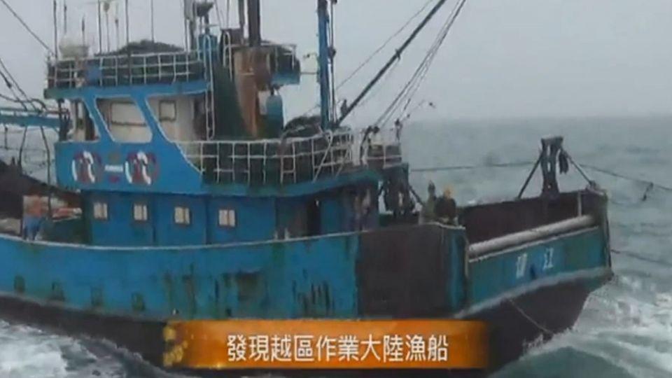 陸漁船越界捕撈 遇海巡「蛇行」逃逸遭攔