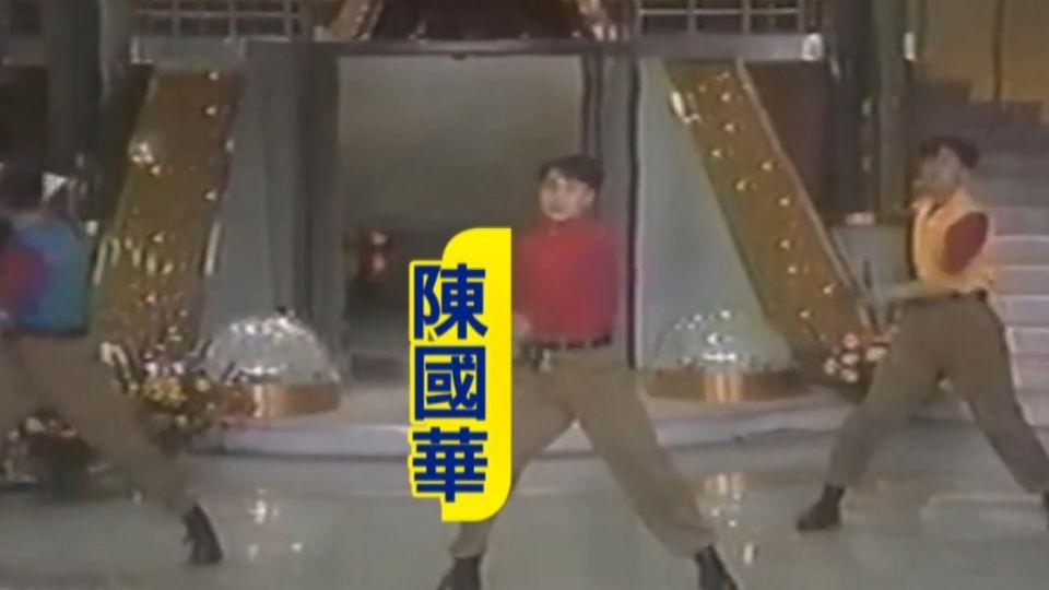 昔被譽「小虎隊接班人」 今陳國華落魄染毒偷竊