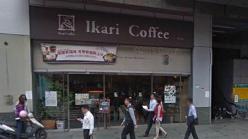 怡客咖啡換東家 一之鄉砸1.3億收購