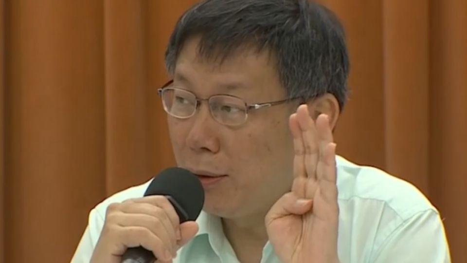 「台灣司法拖太久」 柯P:讓人民嗤之以鼻