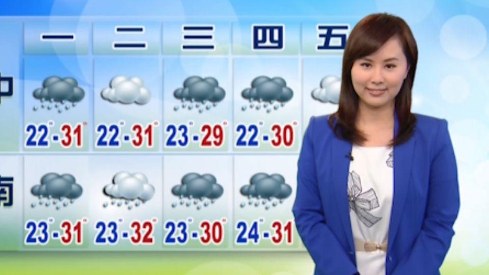 【2016/04/24】好天氣掰掰!鋒面影響、今起雨下不停