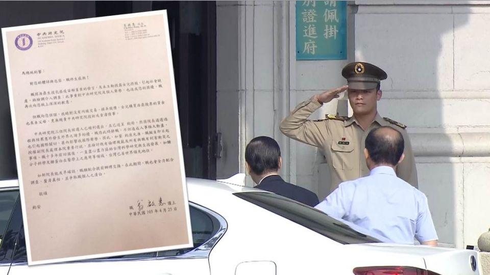 【影音】翁啟惠進府一張白紙說立場 還是「不提請辭」!