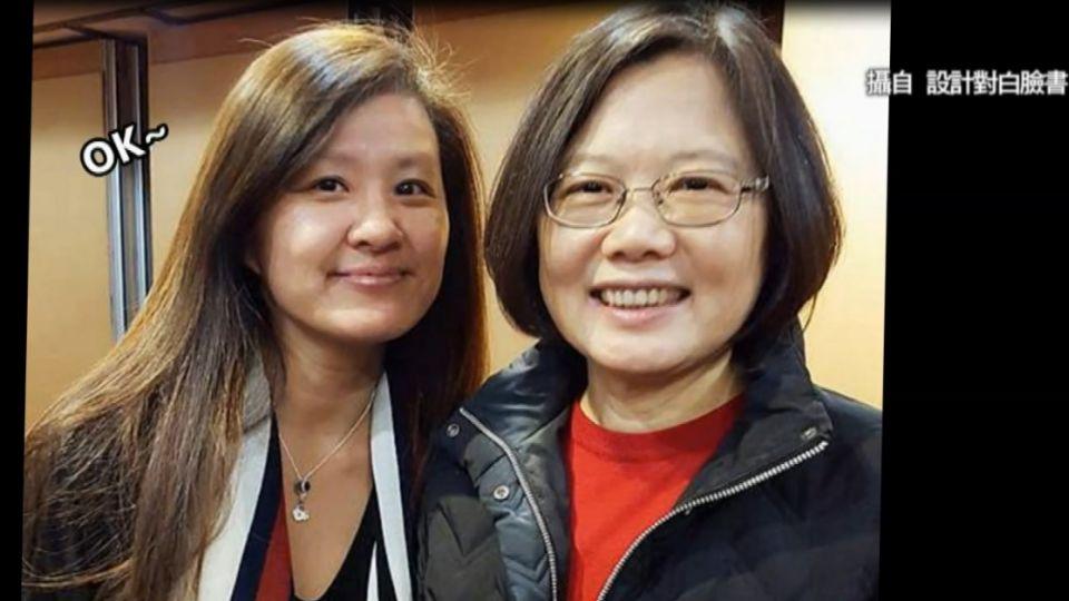 散馬總統不雅照 國民黨團:陳育賢出來道歉
