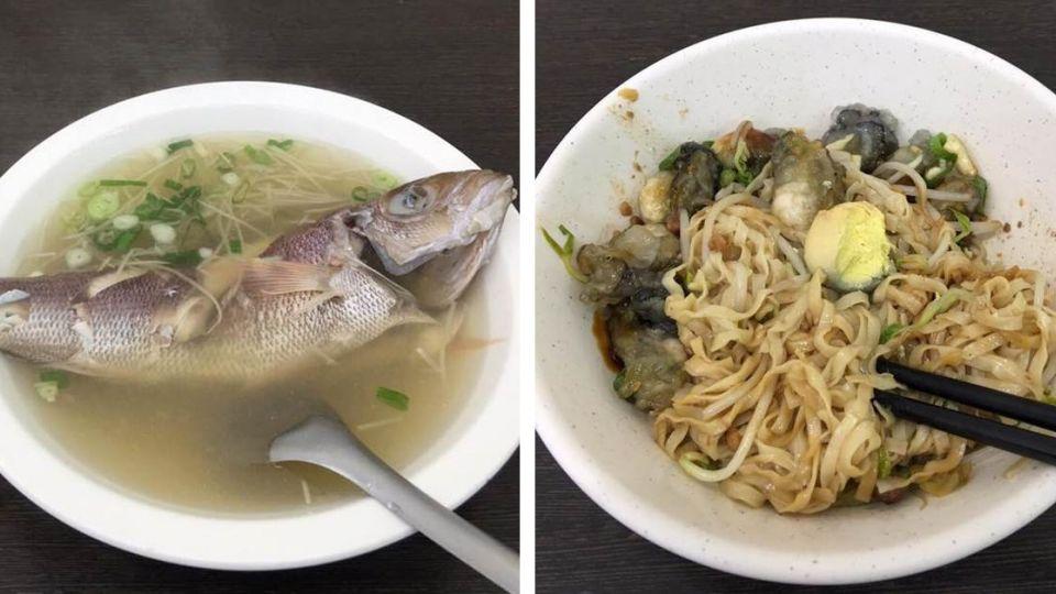全民來「估價」!這尾魚和這碗麵應該值…?
