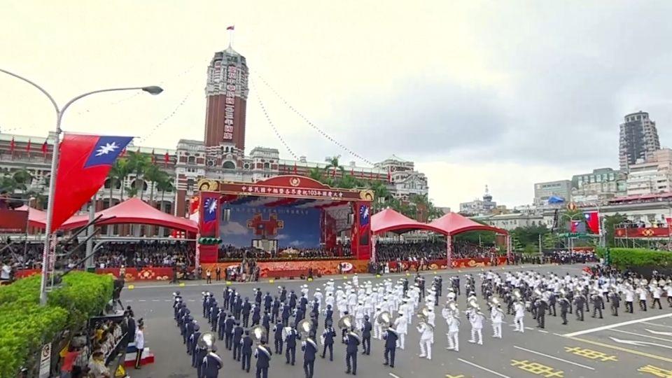 520就職表演 禁歌「美麗島」再度府前飄揚