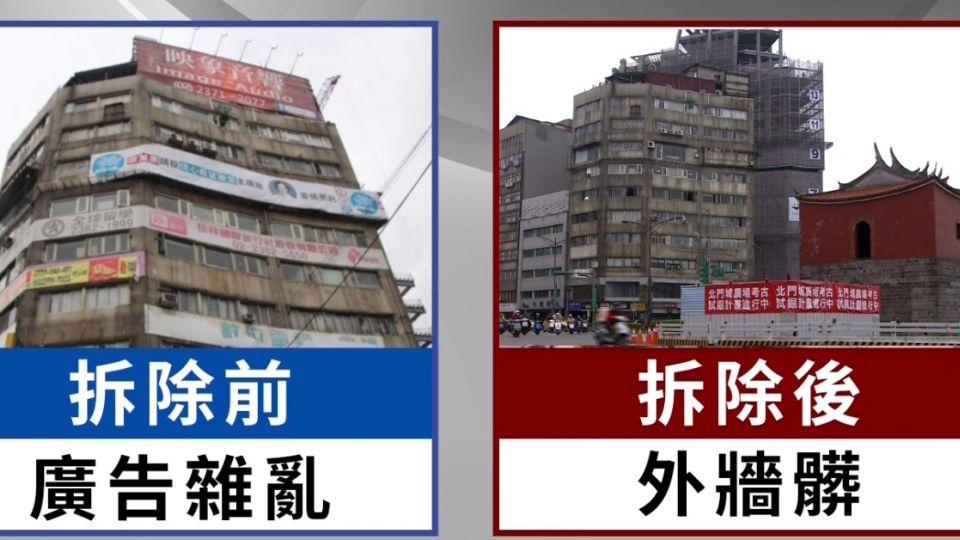 北門周遭廣告清空 大樓變黑牆反礙觀瞻