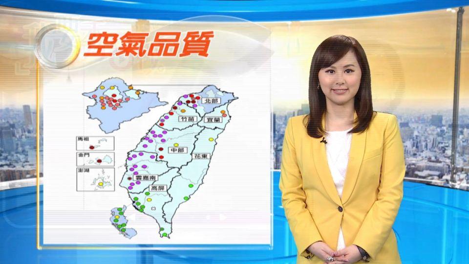 【2016/04/30】出遊把握周六 周日華南水汽移入整天斷續有雨