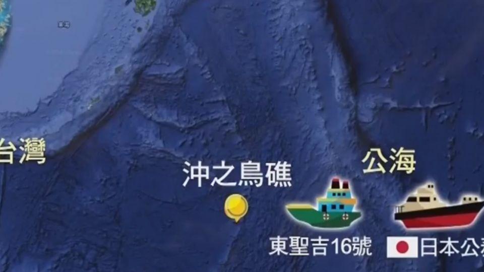 捍衛沖之鳥礁捕魚權 「巡護九號」高雄啟航