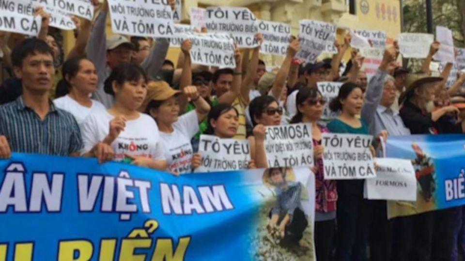 越南民眾反台塑 遊行抗議爆警民衝突