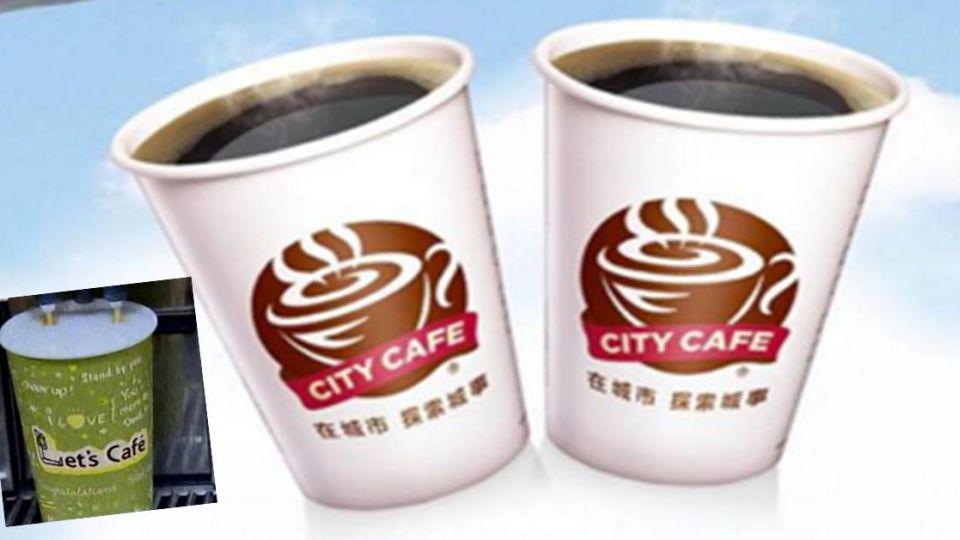 超商「寄杯」有期限?別讓煮好的咖啡「飛了」…