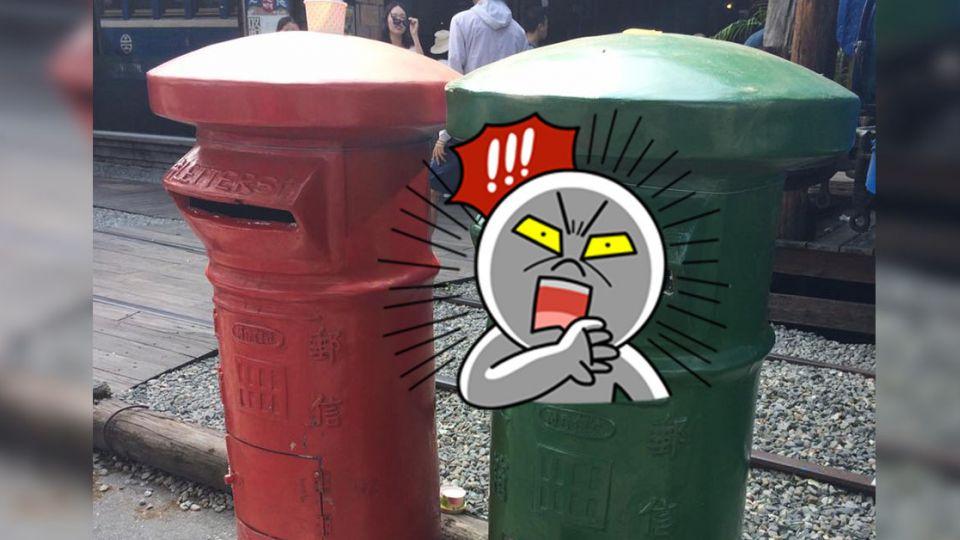 沒水準!郵筒驚變垃圾桶 便當塞到滿出來