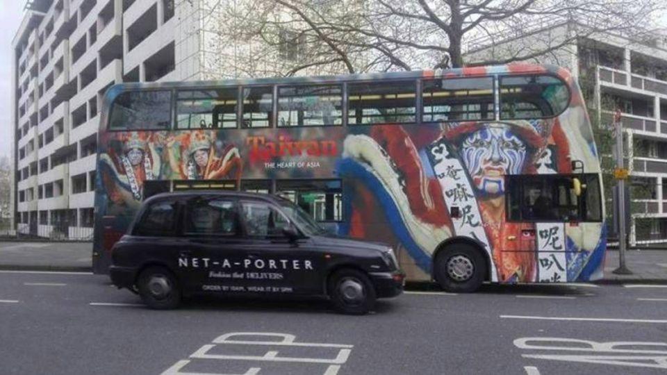 公車廣告有問題?姚文智PO網邀「來找碴」