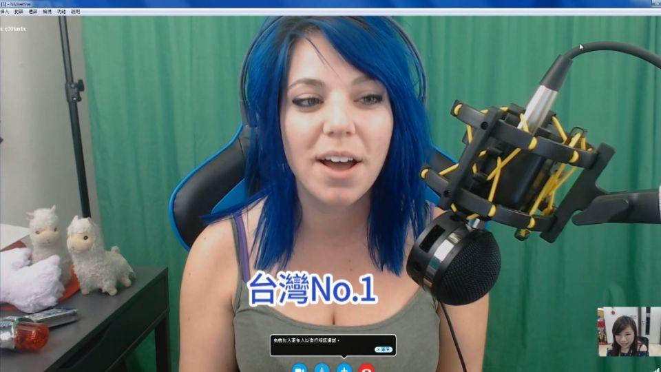 美女電玩家故意喊「Taiwan No.1」 一秒激怒陸玩家