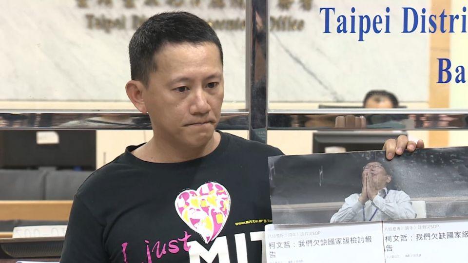 八仙案外案 呂忠吉告環保局長要求柯P賠他1元
