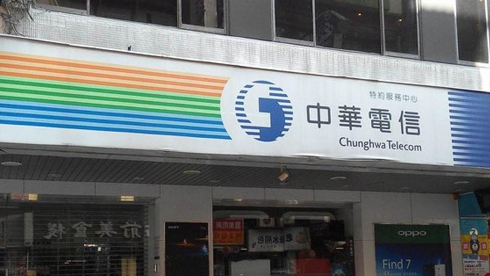 暗藏回饋金!中華電信用戶平均被槓近「萬元」?