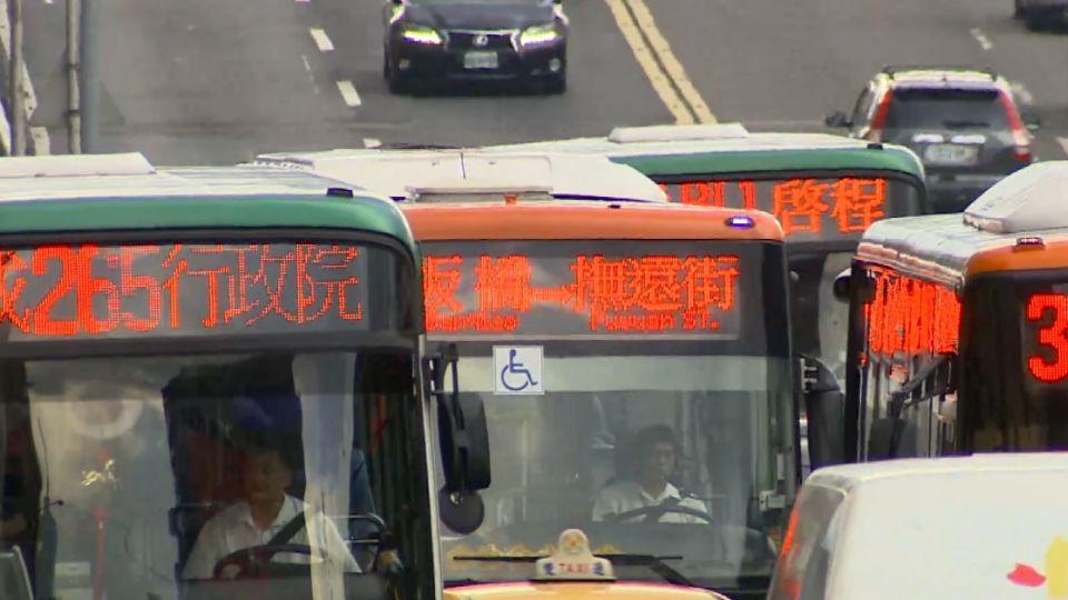 北市公車恐改里程計費 長途通勤荷包傷很大