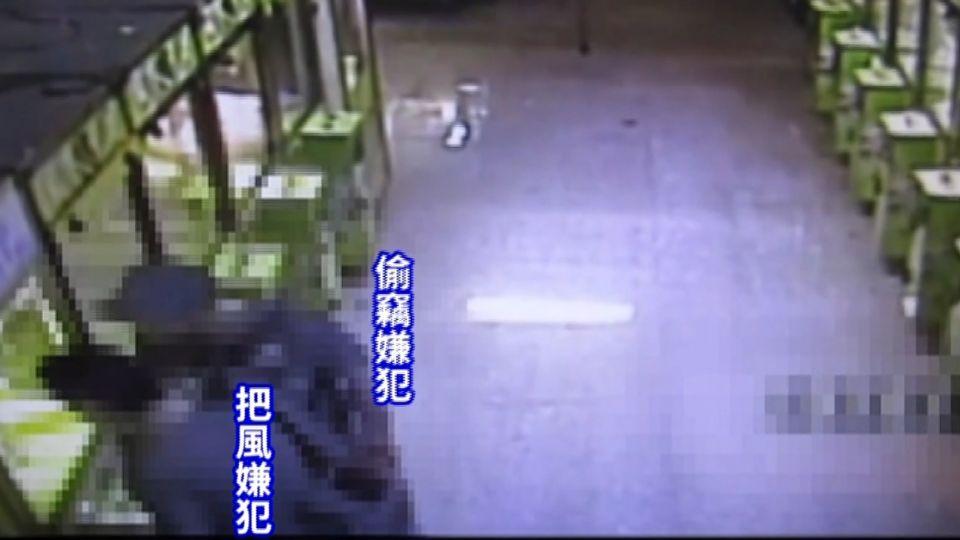 兩賊用強波器偷販賣機 老闆遭竊八次失眠