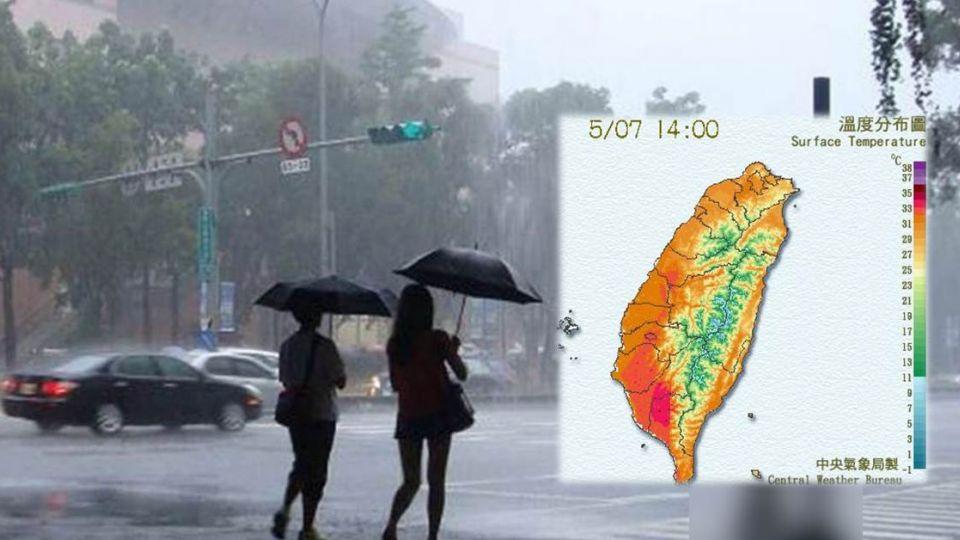 熱爆之後要「倒雨」啦!新北、基、宜發布大雨特報