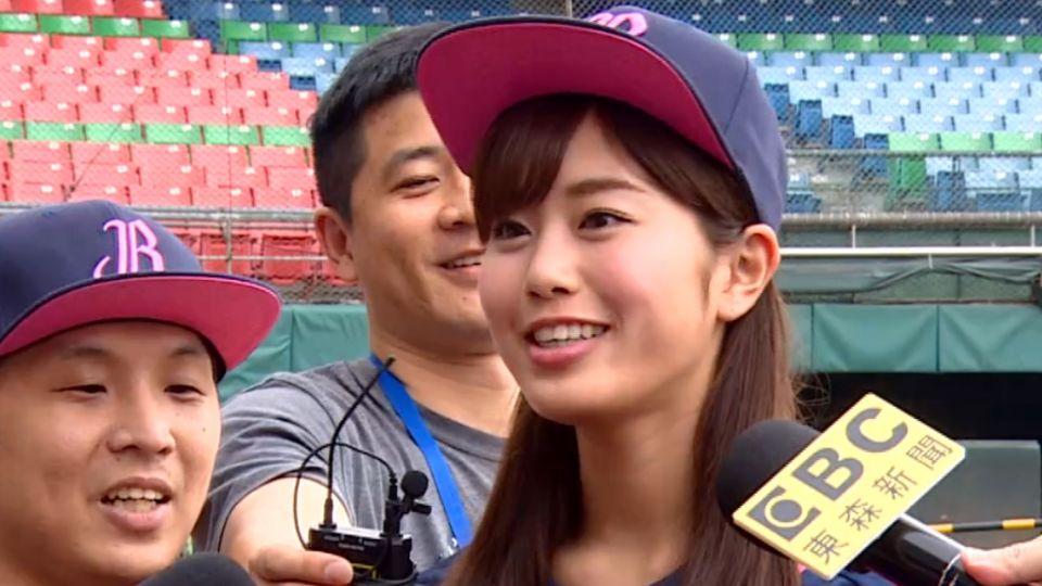 真的來了! 日棒球女孩「稻村亞美」來台開球