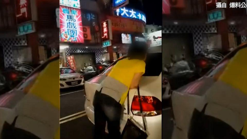 不滿車輛被拖吊 女車主竟趴後車廂跟著被拖行
