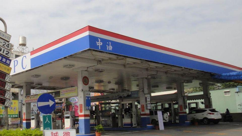 喘口氣啦!3連漲止步 下周汽柴油價格不變