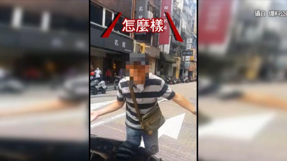 挑釁又嗆聲 自稱台北便衣警察卻沒證件