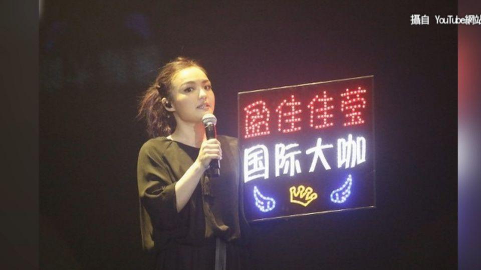 徐佳瑩開唱廠商搶贊助 「一句話」讓業者臉綠