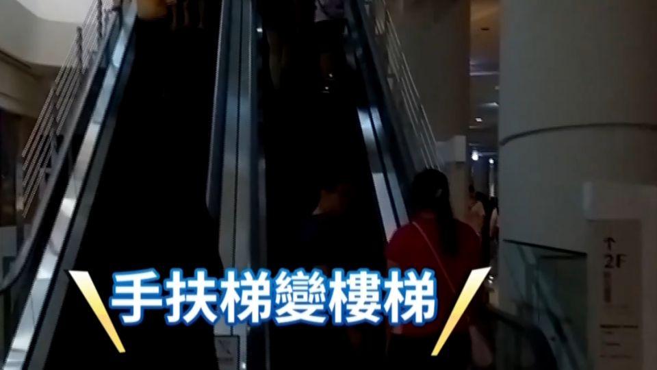 新購物商場開幕意外跳電 消費者嚇一跳