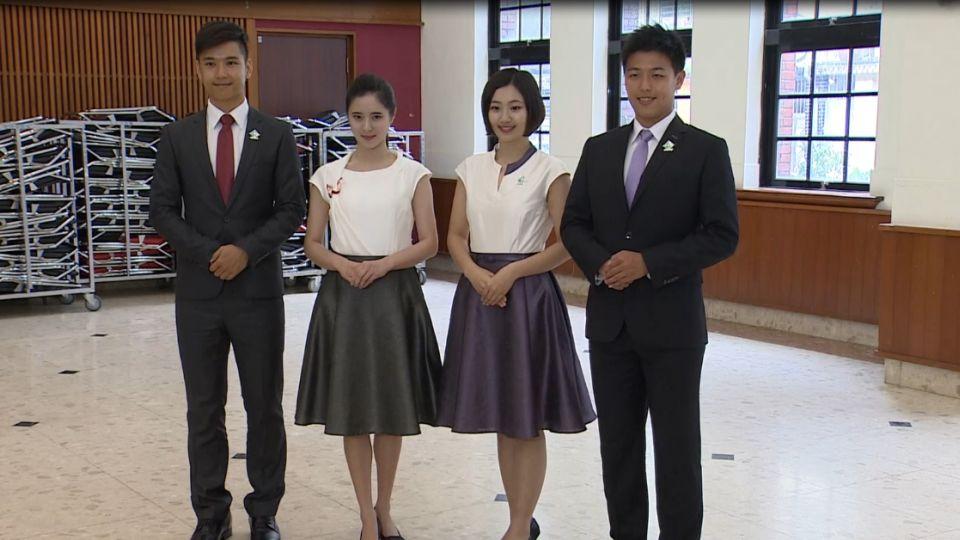 純白搭配墨黑 520禮賓人員服裝「很現代」