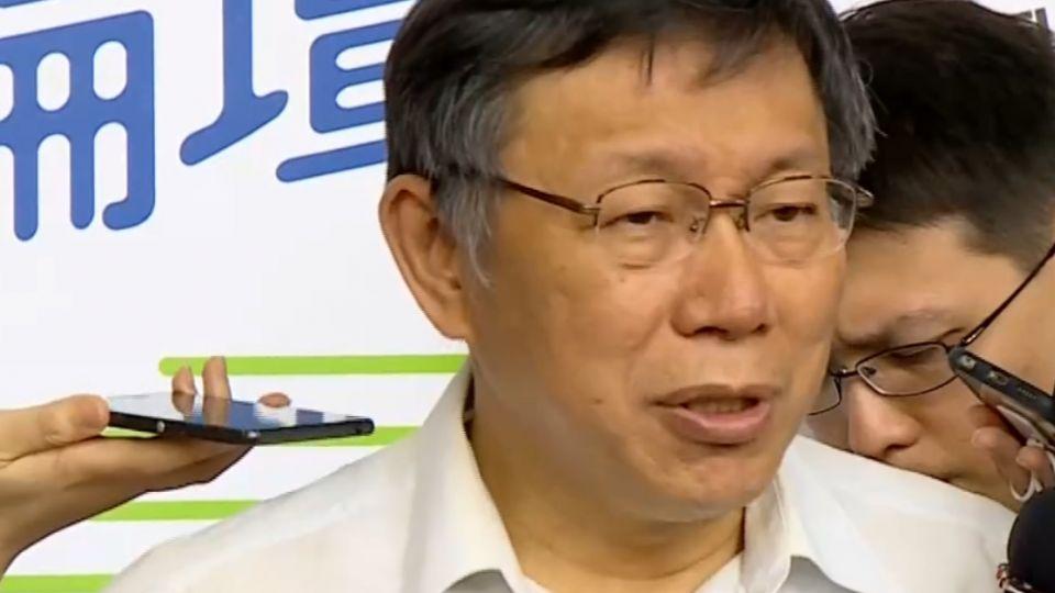 首都圈論壇淪「局長」層級? 柯:不要緊 專業討論