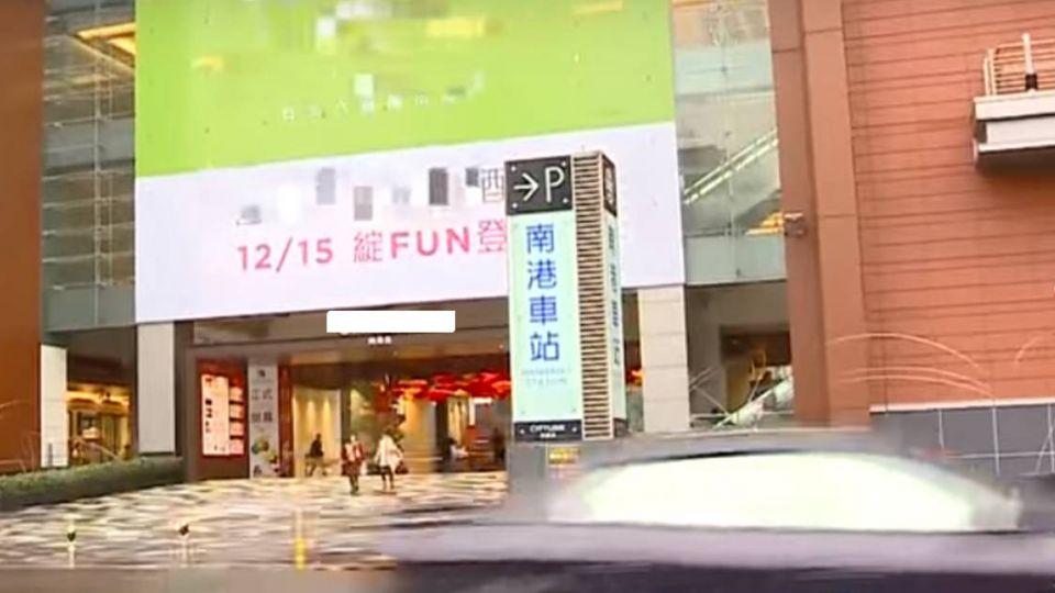 台鐵南港站升級「一等站」明起轉車不用到北車
